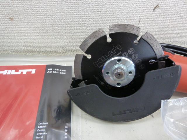 ヒルティ アングルグラインダー AG 125-7SE 100V ディスクグラインダーを買い取りしました!岡山店