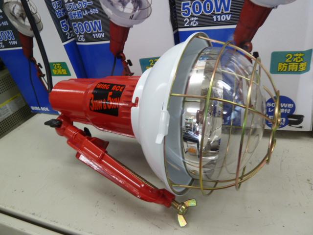 エースリフレクター投光器 2芯 500W レフビーム 5mコード LA-505REF を買い取りしました!岡山店