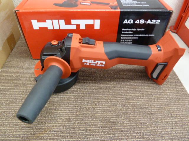 充電式アングルグラインダー AG 4S-A22-100 コードレスディスクグラインダーを買い取りしました!岡山店