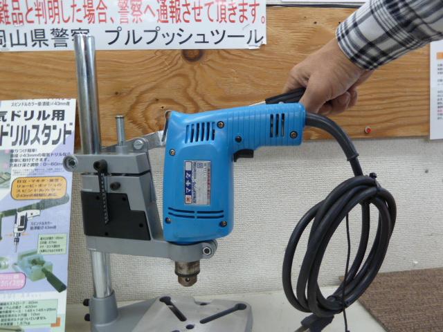 垂直型ドリルスタンド DS-20 ミツモト製作所製を買い取りしました!岡山店