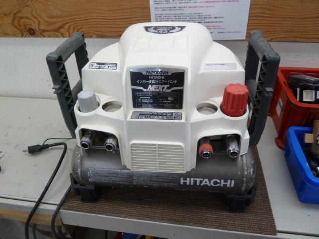 日立 インバーターエアーパンチ PA2000VHを買い取りしました!岡山