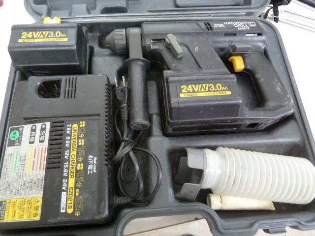 ナショナル(松下電器) 充電式ハンマードリル 24V EZ6812 を買い取りしました!岡山店