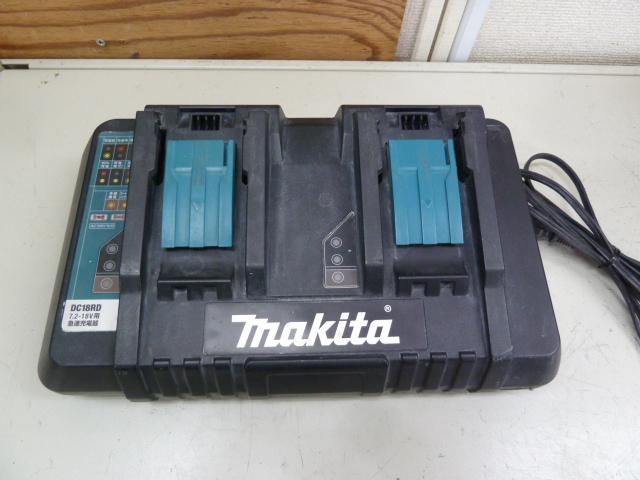 マキタ 2口充電器DC18RD 18V/14.4V対応  を買い取りしました!岡山店
