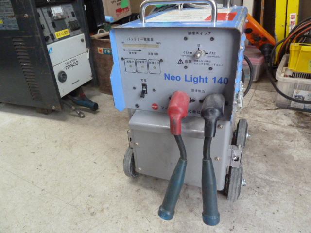 マイト工業 バッテリー溶接機『ネオライト140』 MBW-140-1 を買い取りしました!岡山店