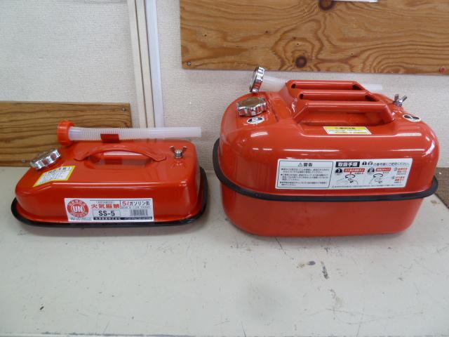 DCM ガソリン携行缶20L、矢沢産業 ガソリン携行缶5L を買い取りしました!岡山店