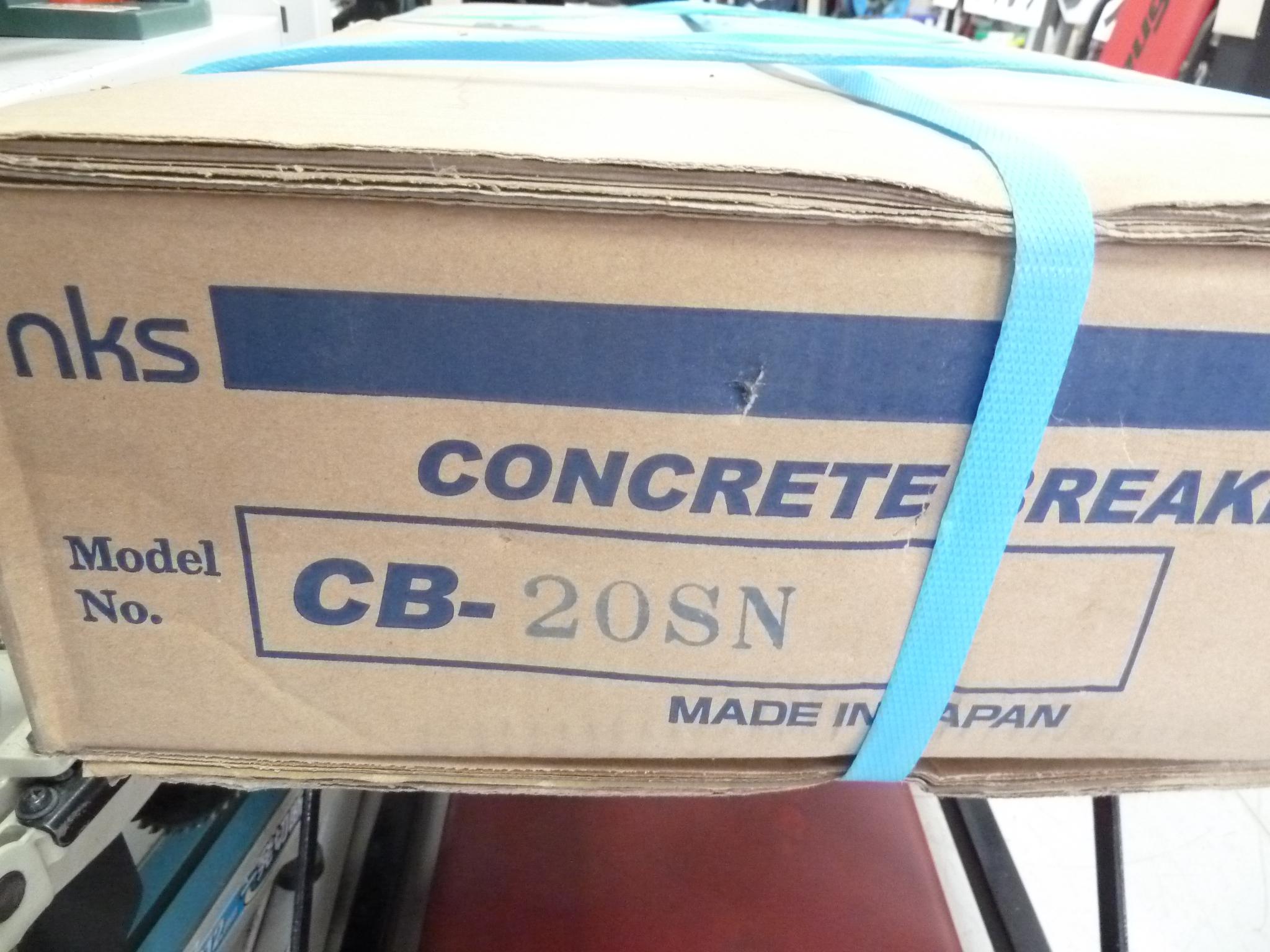中谷機械 エアー工具 コンクリートブレーカー CB20SN を買い取りしました!岡山店