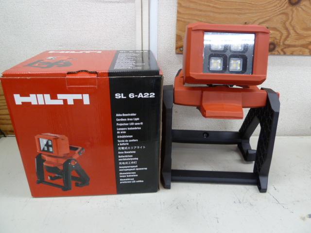 HILTI (ヒルティ) 充電式エリアライト SL 6-A22 Sch コンボ を買い取りしました!岡山店