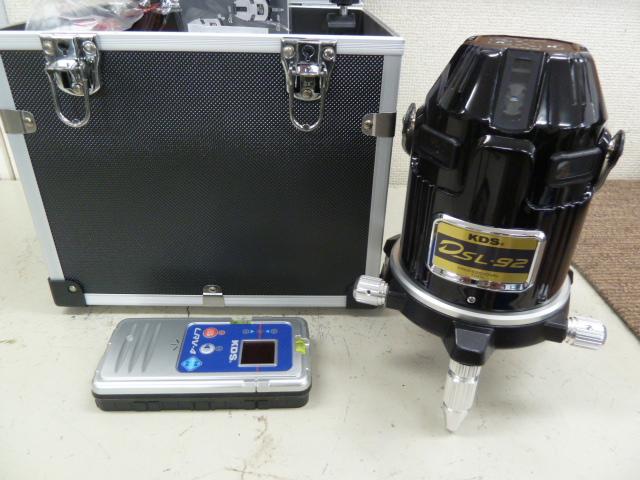 ブラック【KDS】高輝度レーザー墨出器 DSL-92RSA 受光器付き を買い取りしました!岡山店