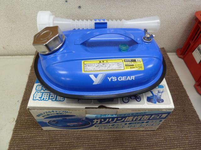 ワイズギア ガソリン携行缶 2L  YGT-2 を買い取りしました!岡山店