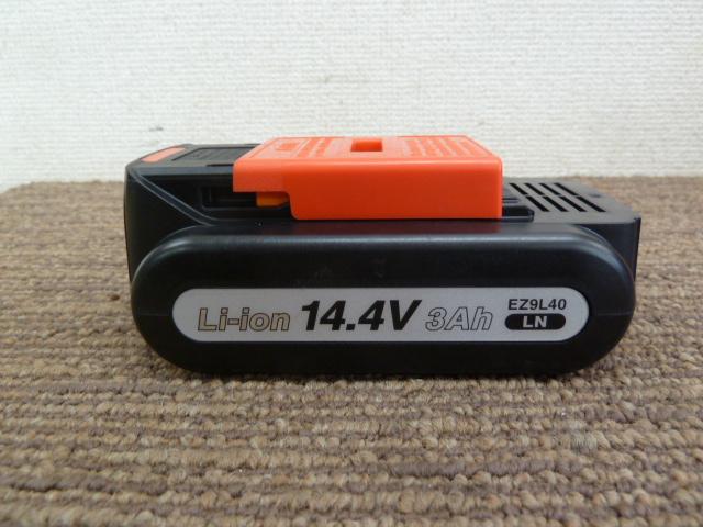 パナソニック(Panasonic) リチウムイオン電池パックLPタイプ バッテリーEZ9L40 を買い取りしました!岡山店