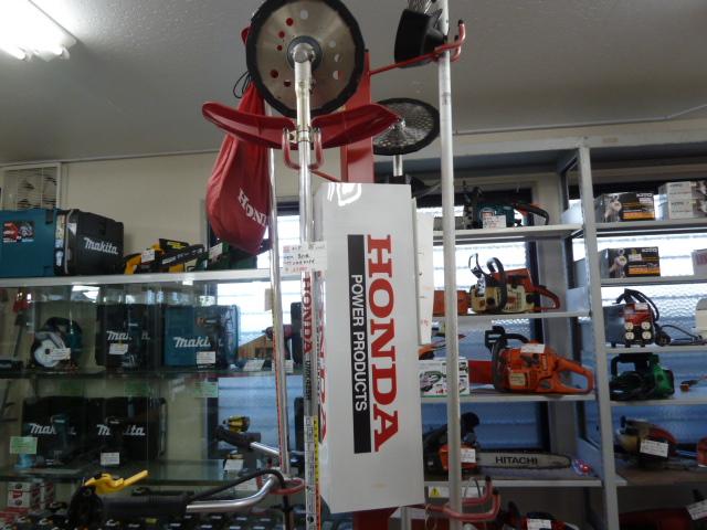 ホンダ刈払機 UMK425H ガソリン  4サイクルエンジン草刈り機 を買い取りしました!岡山店