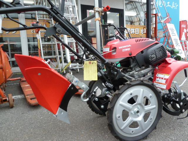 ホンダ Honda サ・ラ・ダ FF300 培土器付き- フロントロータリー式 耕うん機 を買い取りしました!岡山店