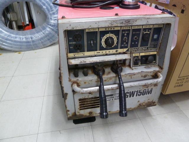shindaiwa/新ダイワ 発電機兼溶接機 ウェルダー EGW150M を買い取りしました!岡山店
