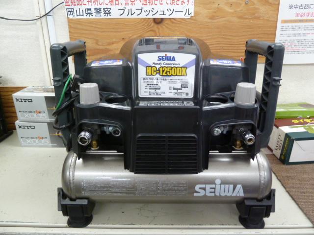 精和産業株式会社の HC-1250DX | 塗装機・洗浄機・ハンディーコンプレッサーを買い取りしました!岡山店