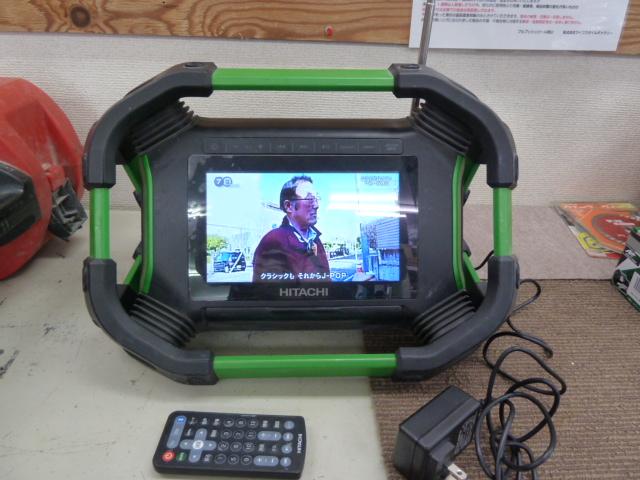 HiKOKI 日立工機 14.4V/18V コードレスラジオ付テレビ UR18DSML を買い取りしました!岡山店