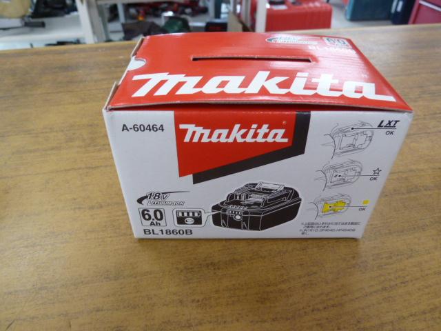 マキタ 純正部品バッテリー BL1860B を買い取りしました!岡山店