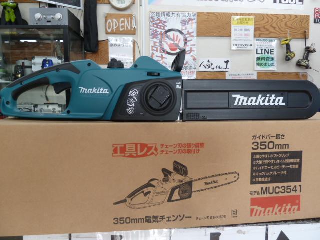 マキタ 電気チェンソー ガイドバー350mm MUC3541 を買い取りしました!岡山店
