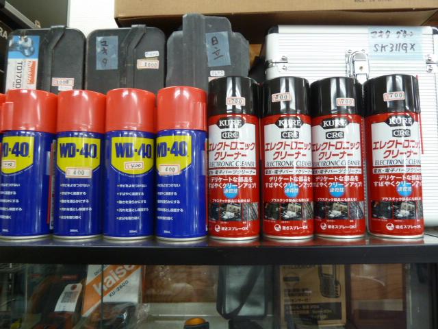 エステー 超浸透性防錆潤滑剤WD-40。KURE(呉工業) エレクトロニッククリーナー (380ml) 電気・電子パーツクリーナー  を買い取りしました!岡山店