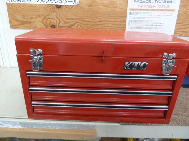 中古 KTC 工具セットNo.SKX0213 を買い取りしました!岡山店