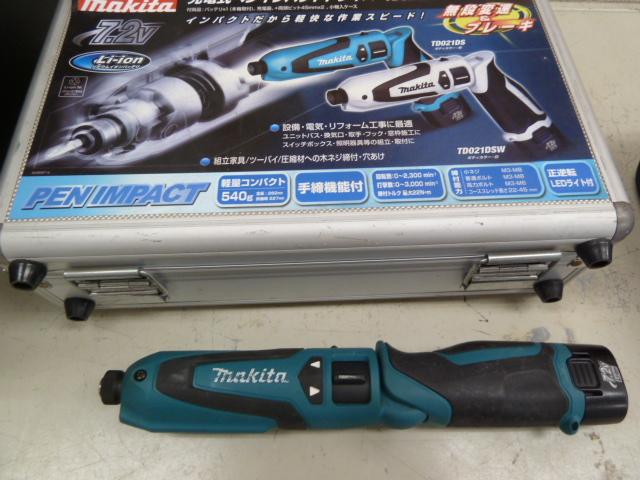 中古 マキタ ペンインパクトドライバー TD021DS を買い取りしました!岡山店