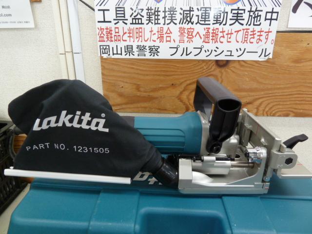 マキタ ジョイントカッター PJ7000 を買い取りしました!岡山店