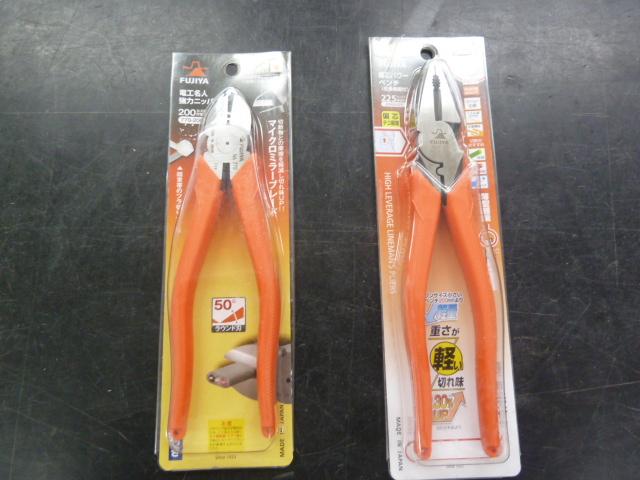 FUJIYA フジ矢のハンドツール 偏芯パワーペンチ、電工名人強力ニッパ を買い取りしました!岡山店