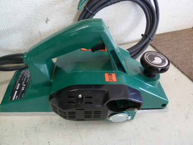 HiKOKI(日立工機) P35 120mm電気かんな を買い取りしました!岡山店