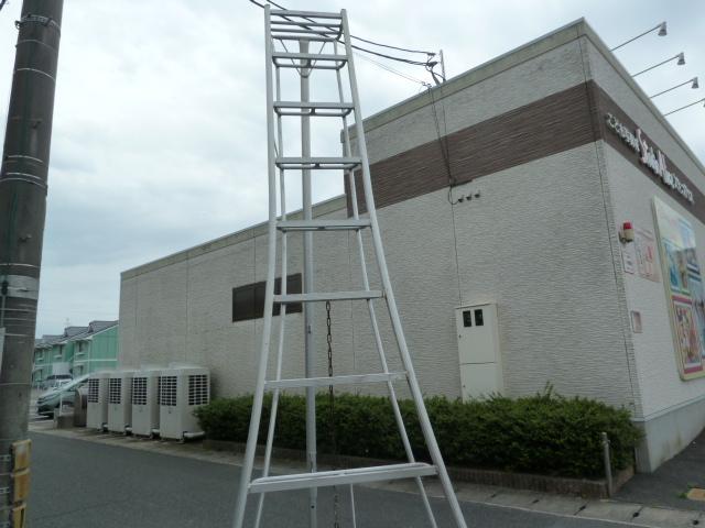 長谷川工業  [ アルミ三脚 ] グリーンステップ GSC-330T を買い取りしました!