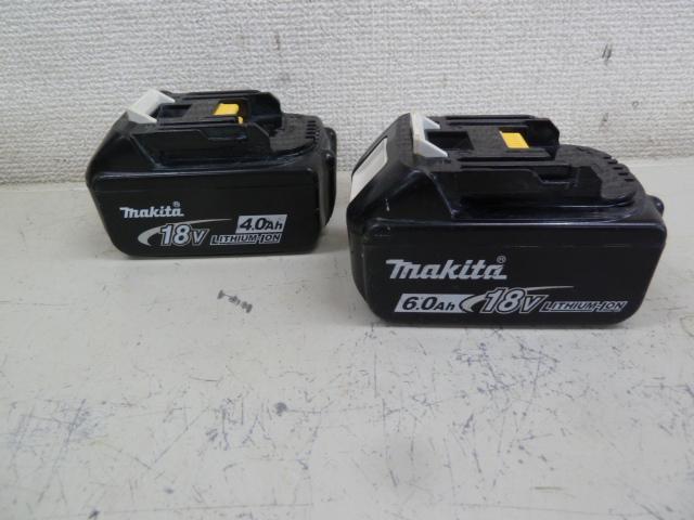 マキタバッテリー BL1860B, BL1840 を買い取りしました!