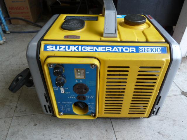 スズキ ポータブル発電機 SE300 を買い取りしました!