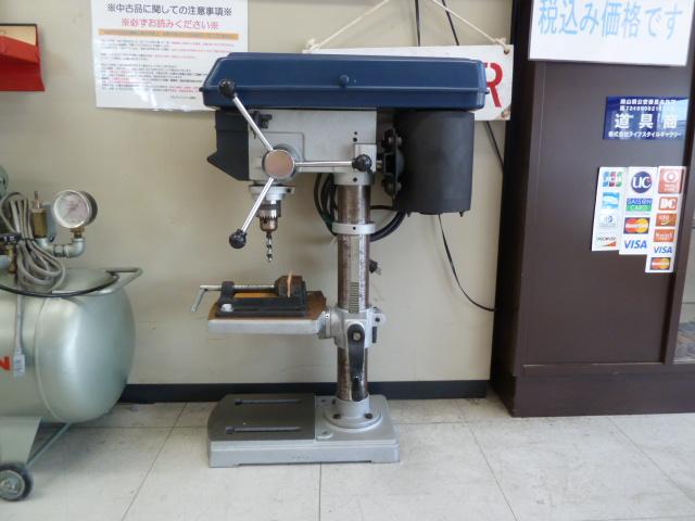 リョービ(RYOBI) 卓上ボール盤 TB-2131 木工24mm 鉄工13mm を買い取りしました!