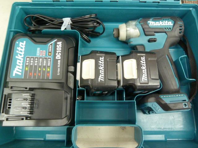 マキタ 10.8V充電式インパクトドライバ TD111DSMX(4.0Ah)を買い取りしました!