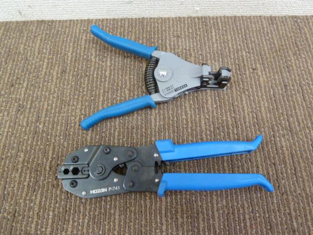 HOZAN 圧着工具 BNCコネクター用 [P741]。ベッセル ワイヤーストリッパー 3000V.A を買い取りしました!