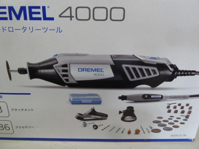 (ドレメル) DREMEL 4000 コード式ロータリーツールを買い取りしました!岡山店