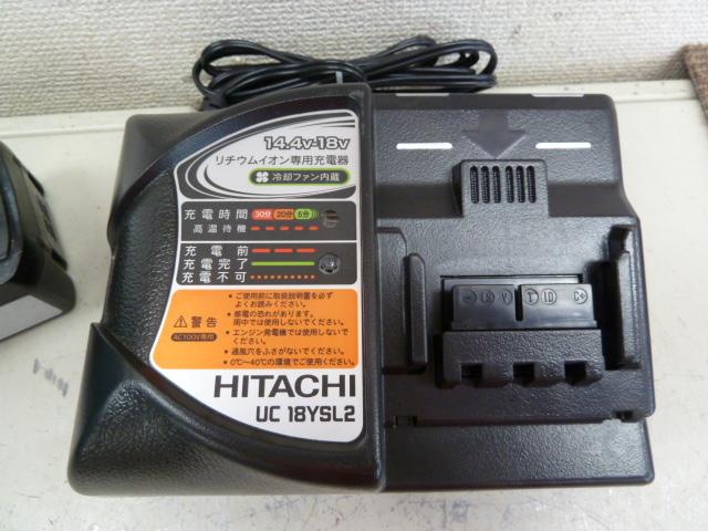 日立 バッテリー充電器 UC18YSL2、バッテリー BSL1840 を買い取りしました!