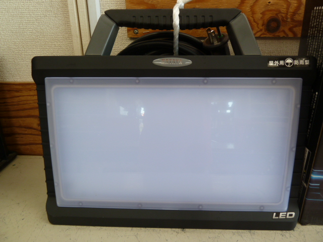 畑屋 投光器リミテッド ハタヤ LEDワークランプ LYZ-45K を買い取りしました!岡山店