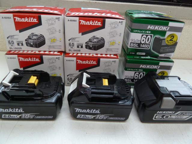 マキタバッテリー、ハイコーキ(日立)バッテリー BL1860B ,BSL1860 買取強化中です。