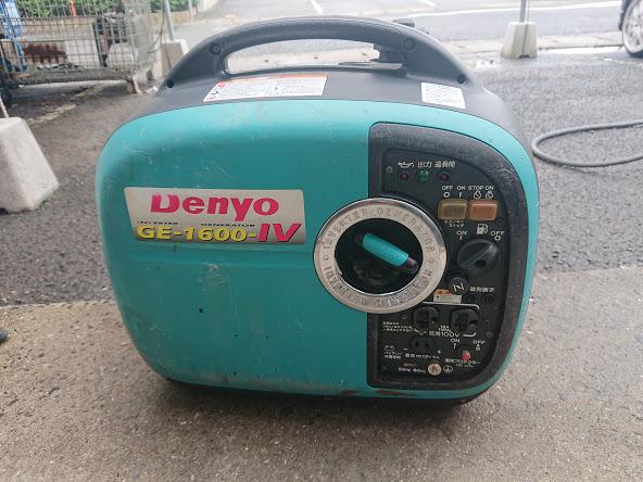 デンヨー インバーター発電機 GE-1600-IVを買取しました!