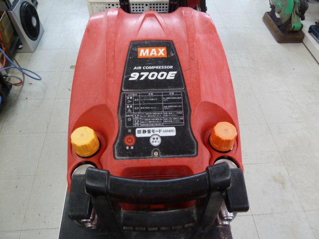 MAX エアーコンプレッサー AK-HL9700E を買取しました。岡山店