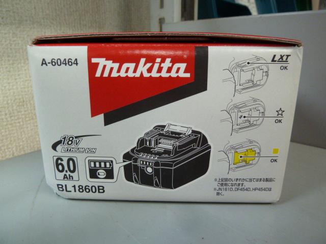 マキタバッテリー BL1860B、BL1460B、BL1440 買取しました! ハイコーキ(日立)BSL1860、BSL36B,BSL36A、新品バッテリー買取強化中です。