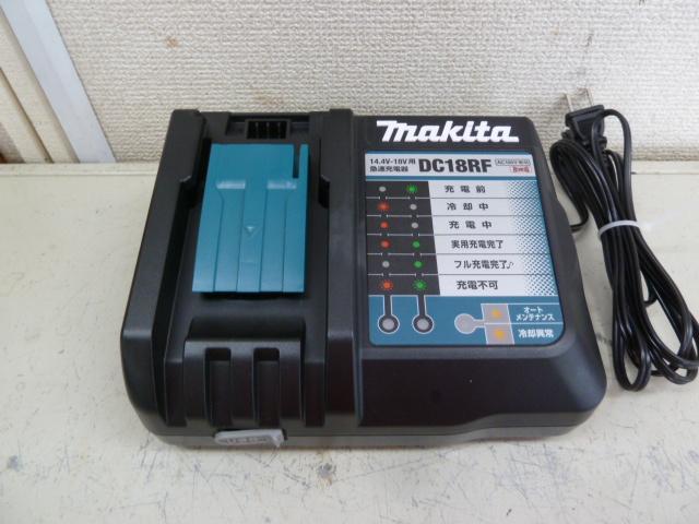 マキタ 純正充電器 DC18RF・DC18SD  18V/14.4V対応 を買取しました。岡山店