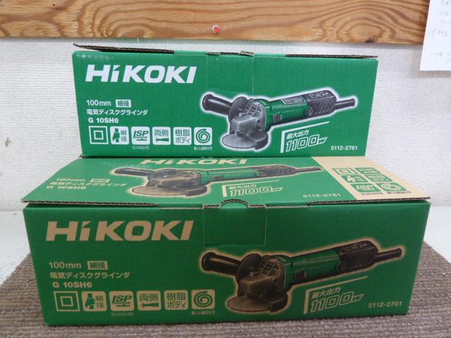 マキタ・ハイコーキ G10SH他 DIW 新品箱入りディスクグラインダー 買取強化中です。岡山店