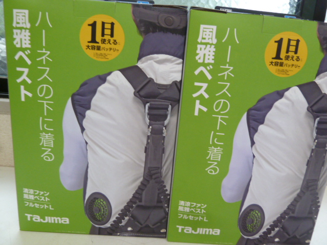 新品タジマタジマ 清涼ファン風雅ベスト 上からハーネス仕様インナー・バッテリ・ファン付 Lサイズ FV-AA18SEBWL買い取りました。