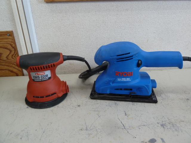 Ryobi リョービ サンダ MS 30 と E-Value ランダムサンダー EWS-220R を買取しました。岡山店