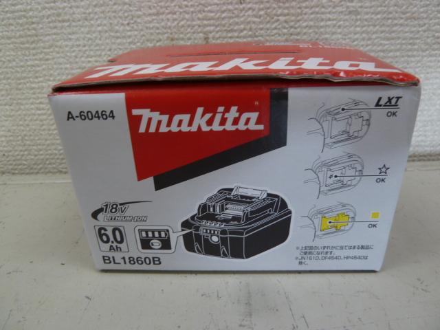 マキタバッテリー BL1860Bを買取しました。ハイコーキ・MAX・マキタバッテリーの買取強化中です。