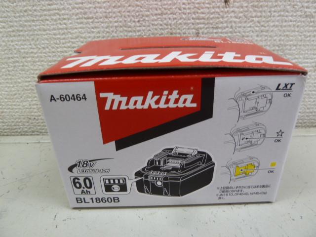 マキタバッテリー BL1860B買取しました、ハイコーキ・マキタバッテリーの買取強化中です。