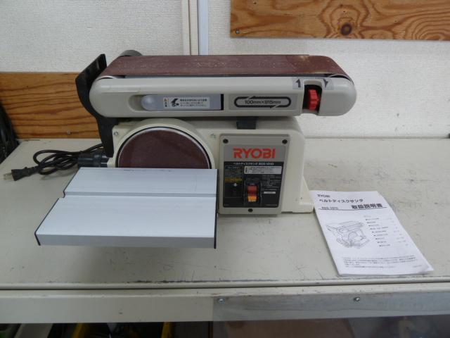 リョービ (RYOBI)  ベルトディスクサンダ  BDS-1010 を買取しました。岡山店
