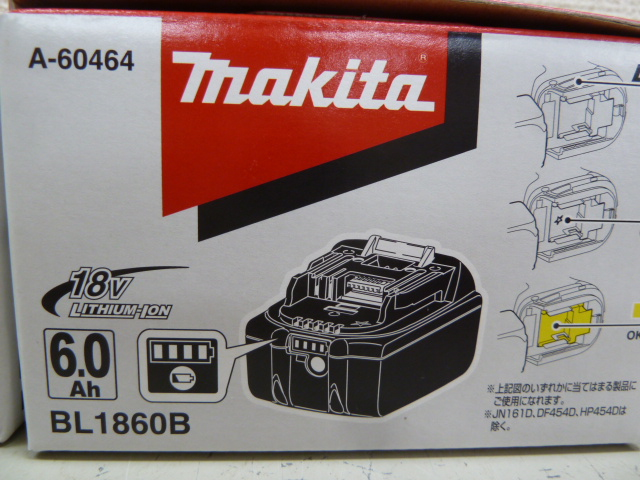 マキタ 18Vバッテリー 買取強化中です。BL1860B 新品・中古 使っていない物、余っている物、ぜひ買い取らせてください。