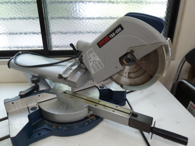 ☆RYOBI/リョービ 卓上スライド切断機/卓上スライド丸ノコ 220mm TSS-220 を買取しました。岡山店