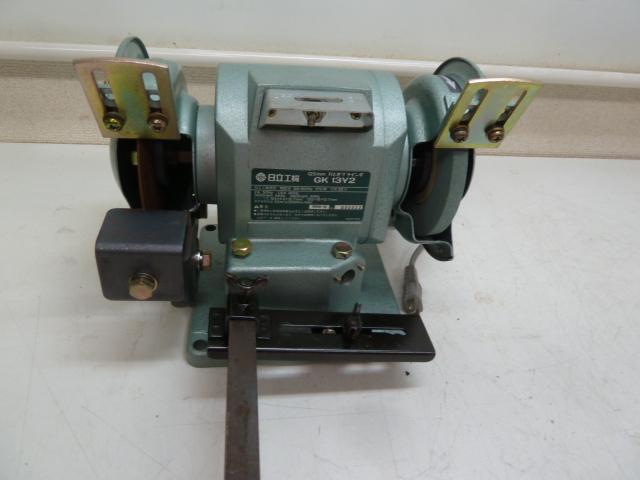 日立 GK13Y2 刃砥ぎグラインダー(刃物研磨機) を買取しました。岡山店